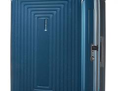Samsonite – Neopulse 4 Roues : équipez-vous d'un bagage léger de haute qualité pour vos voyages